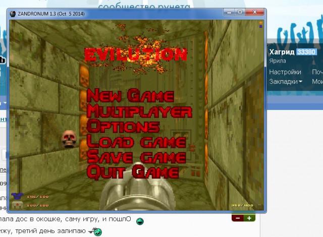 Как сделать на весь экран dosbox 96