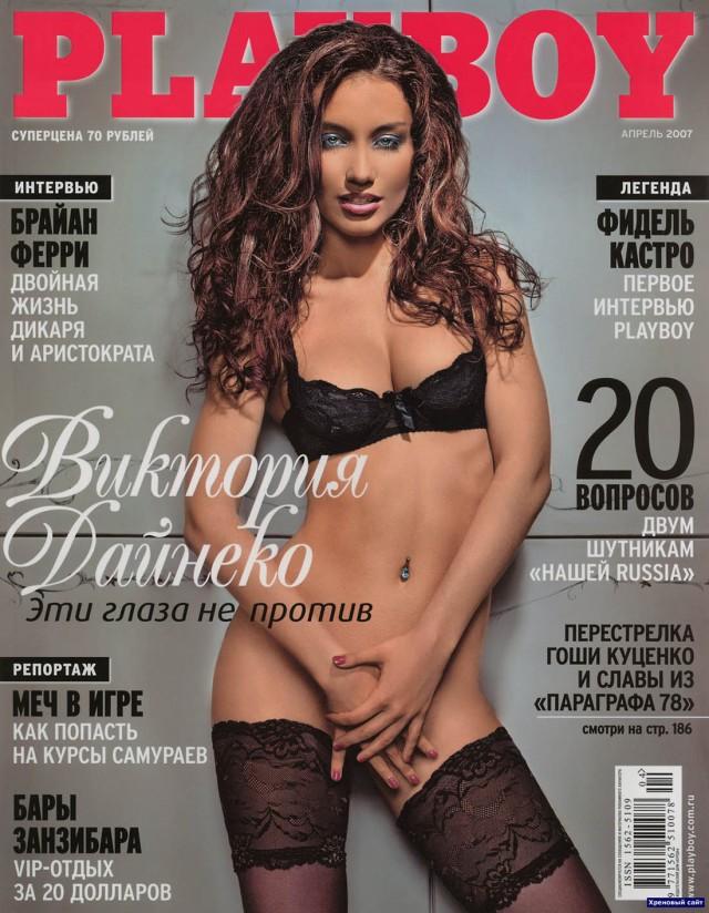 Виктория Дайнеко в Playboy