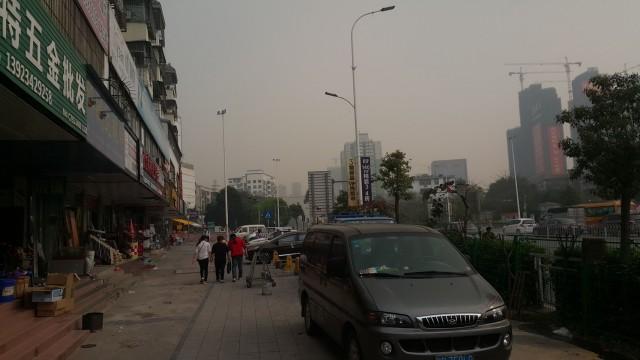 Отчет: командировка в Китай Март-Апрель 2016