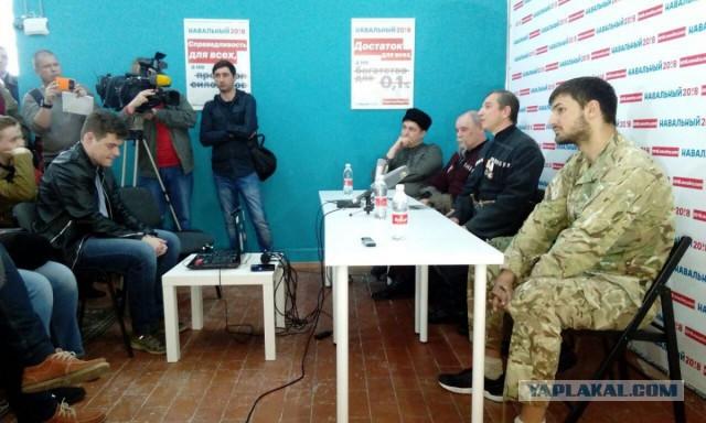 В Краснодаре на критиковавших Путина казаков наложили епитимью