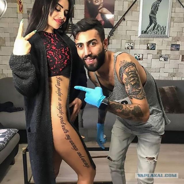 Делайте татуировки на родном языке!