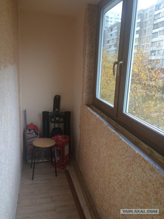Балкон - кабинет