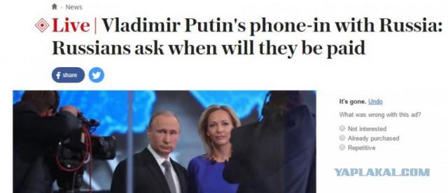 Прямая линия с Путиным. Заголовки иностранных СМИ