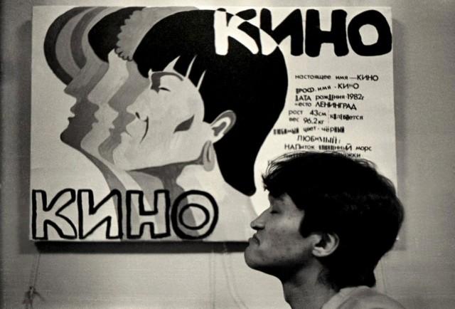 Ленинградский рок-клуб отмечает 35-летие со дня первого концерта