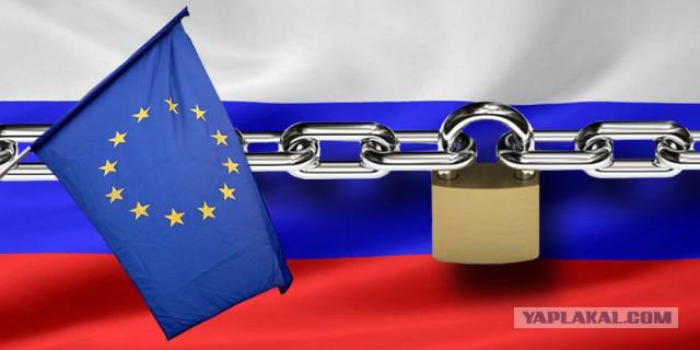 Санкции ЕС с России не снимут никогда