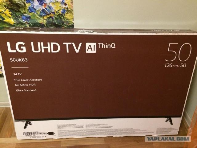 Питер. Телевизор LG 50UK63.