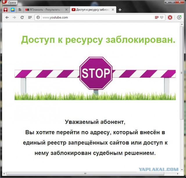 ess-blokiruet-pornuhu-ili-net