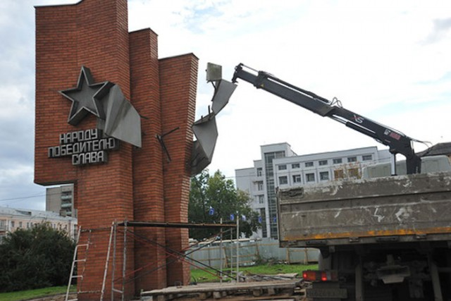 В Иваново по желанию РПЦ сносят памятник