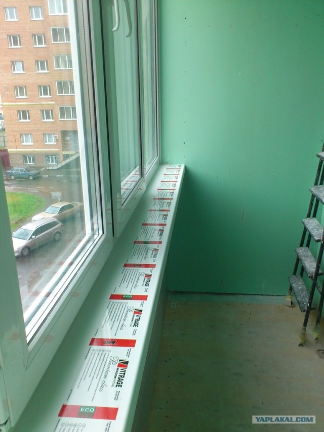 Навел порядок на балконе.