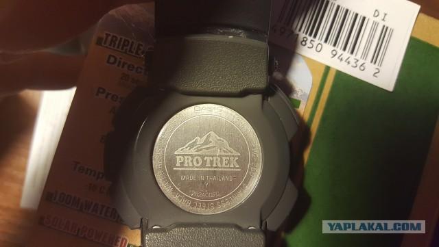 Casio Protrek prg-250-1dr
