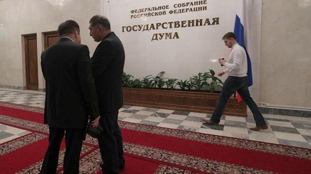 Депутатам Госдумы смягчат наказание за коррупцию