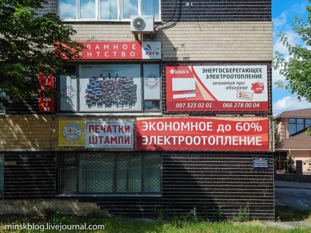 На каком языке украинцы говорят на самом деле?