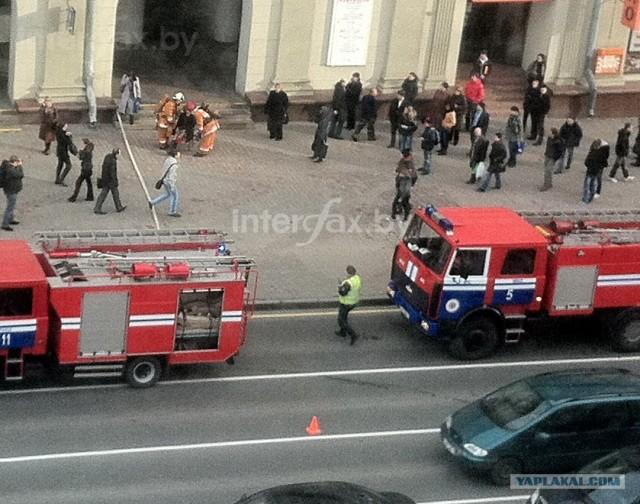 В метро Минска прогремел взрыв