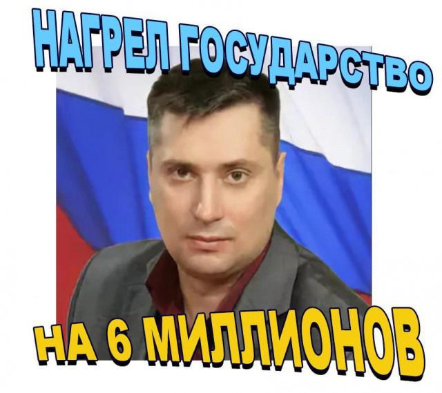 В Коми депутат - единоросс 8 лет обманывал государство, притворяясь инвалидом