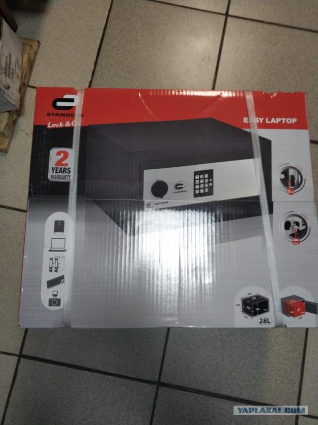 Продам сейф мебельный с электронным замком