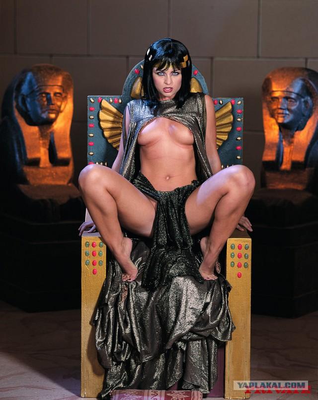 Фото порно клеопатры