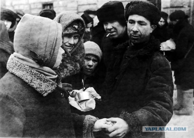 Другой блокадный Ленинград…