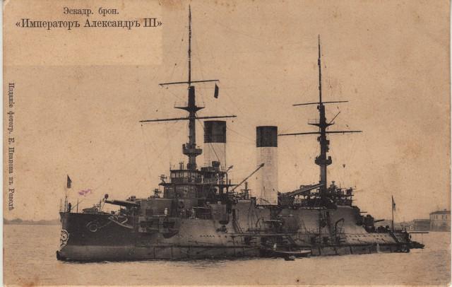 Российский Императорский флот на открытках начала 20 века.