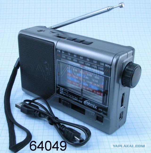 Продаю радиоприёмник Ritmix RPR-151(на аккумуляторе,с мп3 плэером)МСК,Зябликово