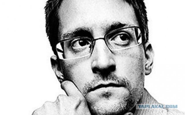 Сноуден раскритиковал пакет законов Яровой