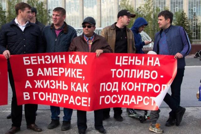 Иркутские депутаты потребовали от Путина снизить цены на бензин