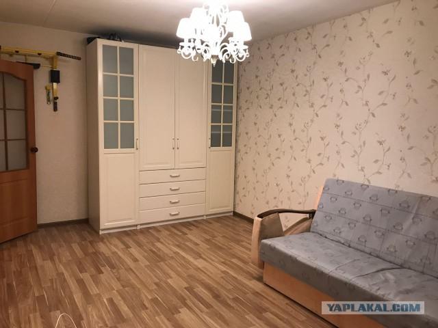 Сдается 2-к квартиру в г. Подольск