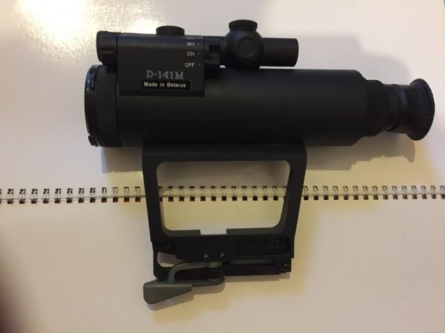 Продам ПНВ D-141M