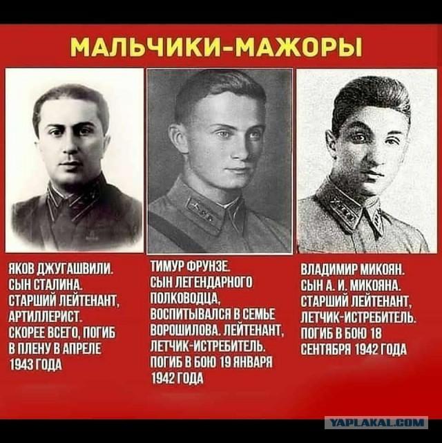 Золотая молодежь СССР