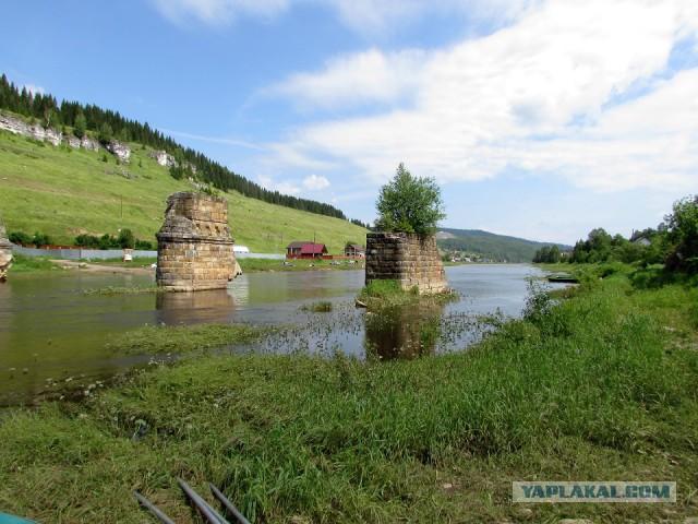 Сплав по реке Усьва (Пермский край)