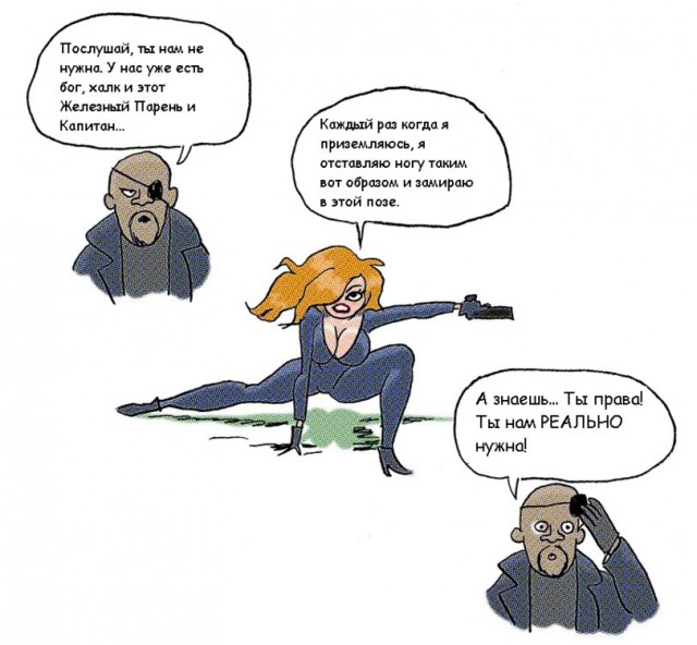 Как принимают в супергерои?