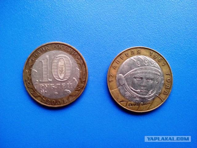 Обменяю монеты