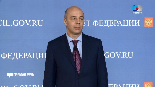 МВФ рекомендовал России инвестировать резервы в зарубежные активы