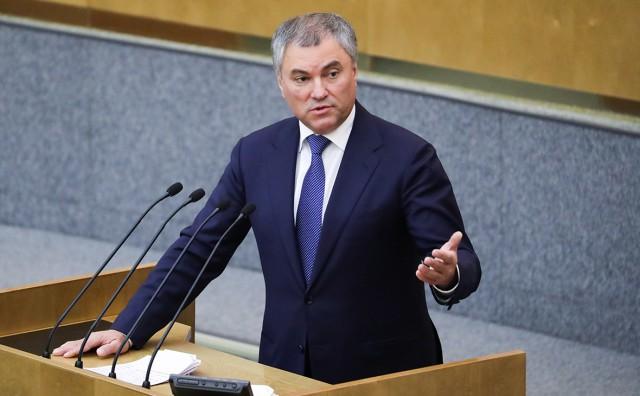 Володин представил свое видение изменений российской Конституции