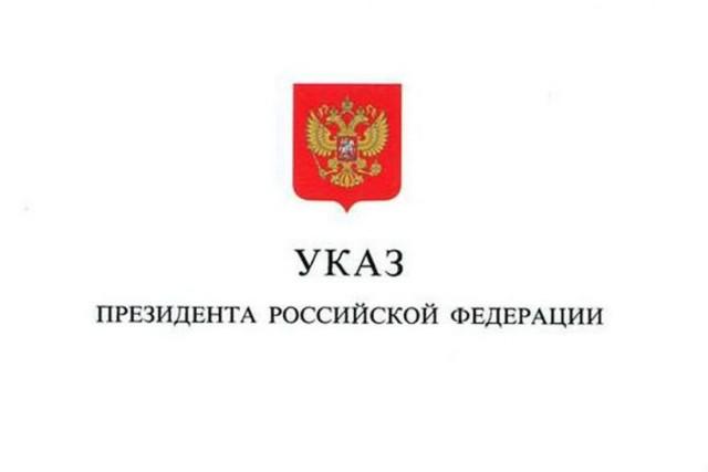 Путин разрешил бизнесу нанимать мигрантов без разрешения на работу