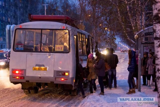 Кондуктор новокузнецкой маршрутки выгнала ребенка на мороз из-за отсутствия налички