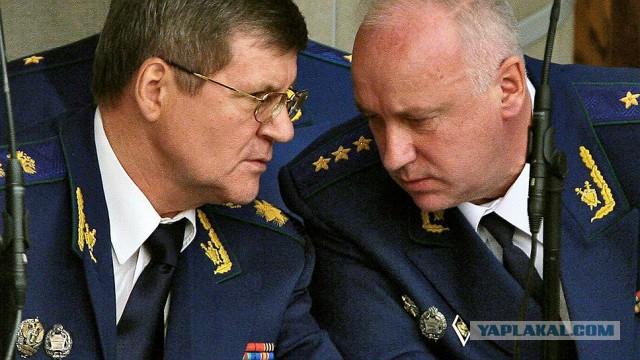 Бастрыкин и Чайка приняли участие в задержании сенатора в Совфеде
