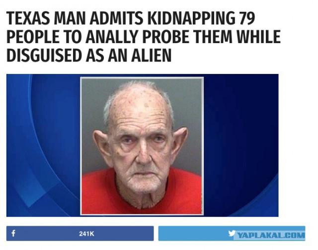 Инопланетянин и анальное зондирование