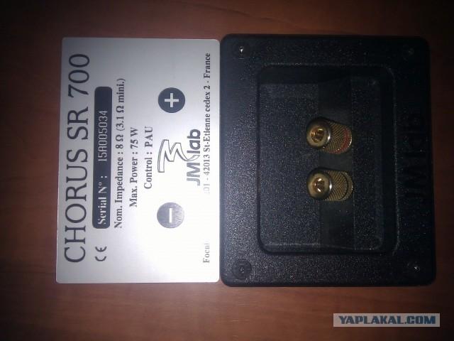 Chorus SR 700 cherry Москва
