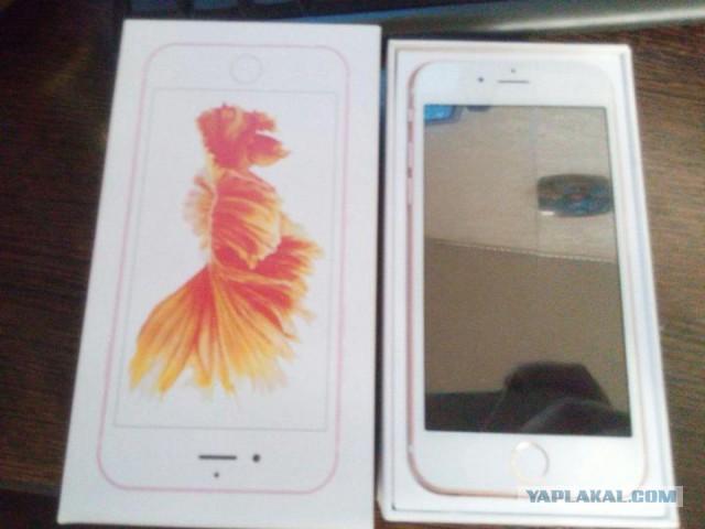 Неисправный китайский айфон отдам за пятихатку