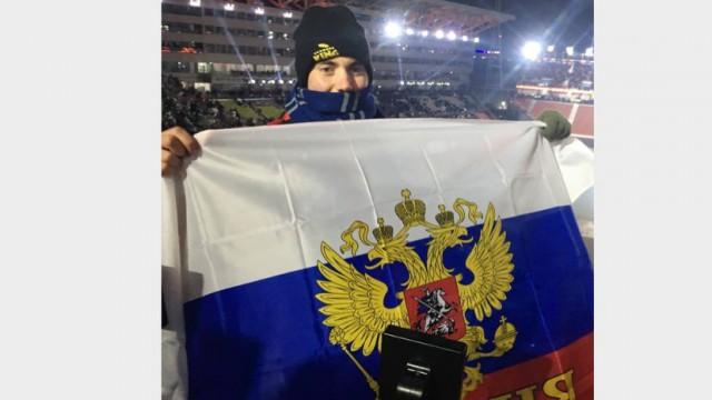 Американец развернул на трибуне российский флаг на открытии Олимпиады