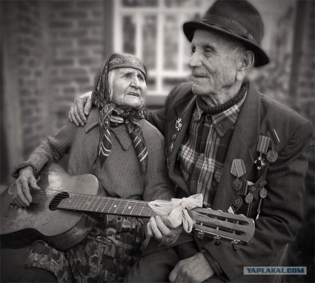 Такие старенькие и такие счастливые))