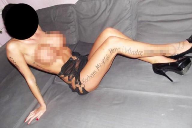 проституток клички для