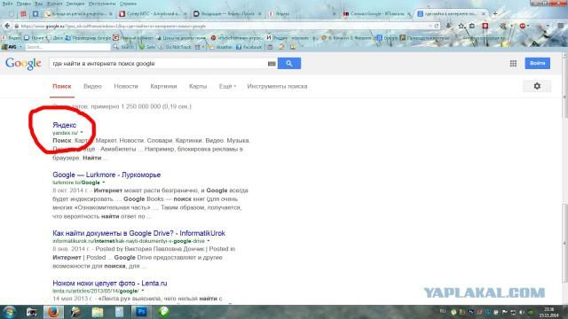 Как сделать чтобы сайт был в поисковике гугл - Приморско-Ахтарск
