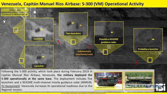 """Отмечается развертывание комплексов С-300 под Каракасом на военной базе """"Мануэль Риос"""""""
