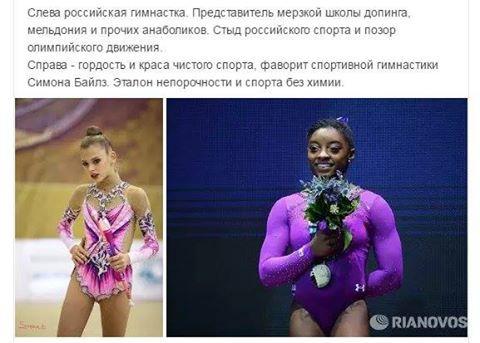 Российских паралимпийцев не допустят к зимним Играм в 2018 году в Южной Корее - Цензор.НЕТ 8187