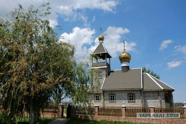 РПЦ в Астраханской области претендует на частную собственность