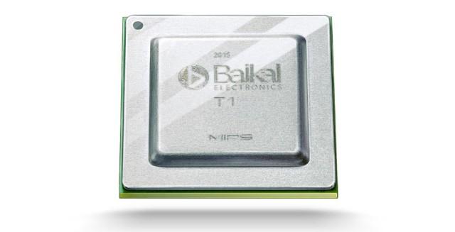 Российские процессоры Baikal-T1 за 39 900 рублей поступили в продажу