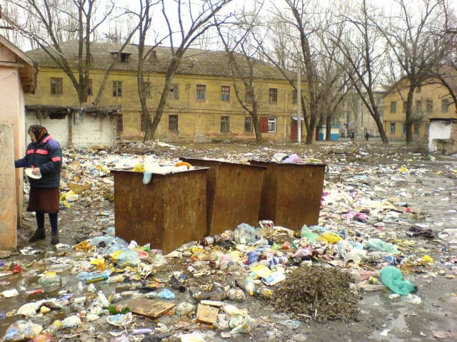Район №9. Запорожье. Павло-Кичкас. 32 фотки.
