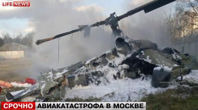 Упал вертолет в Жулебино