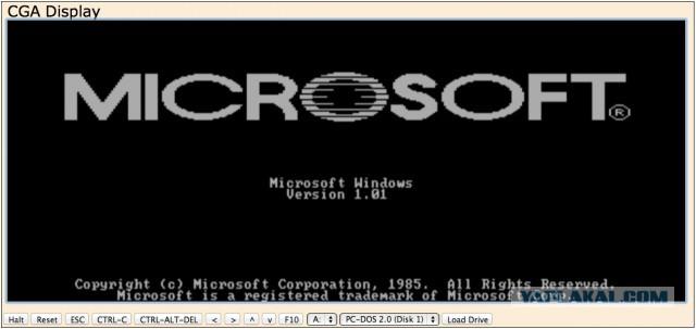 Эмуляция старых ОС в браузере.